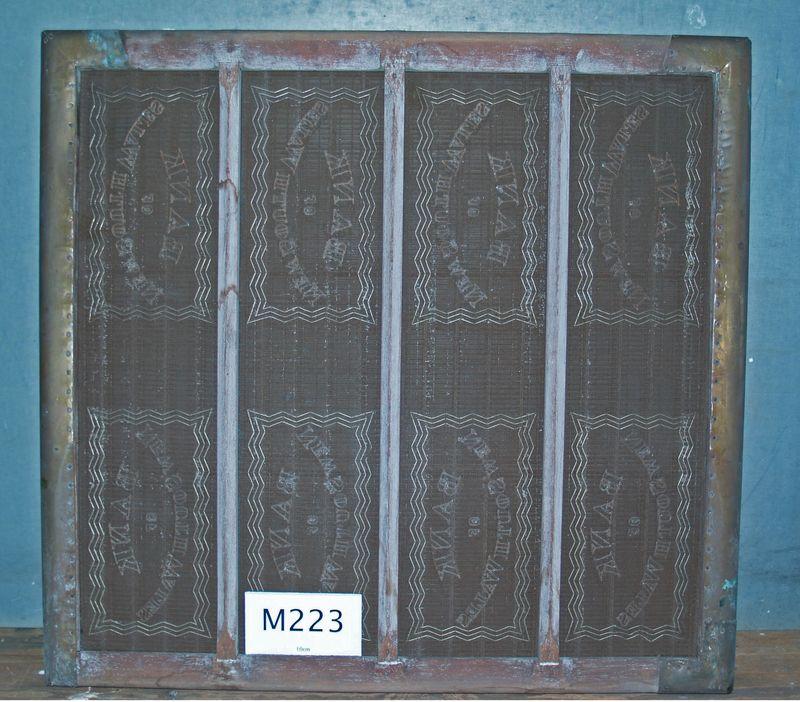 M 223b whole mould