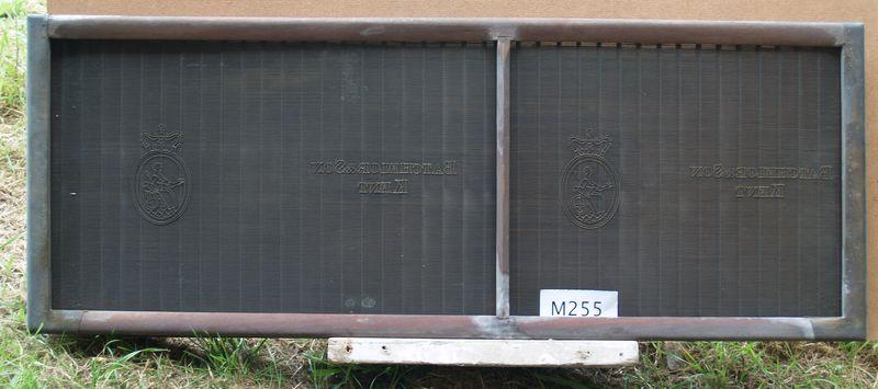M255a Batchelor & Son - whole mould with offset deckle divider