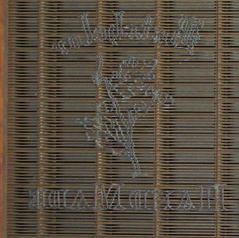 M293e watermark closeup
