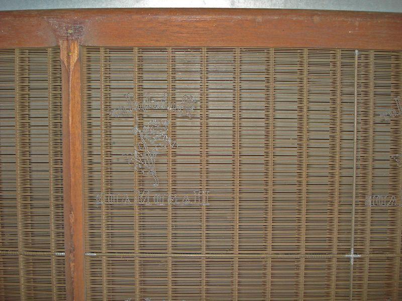 M293c One panel