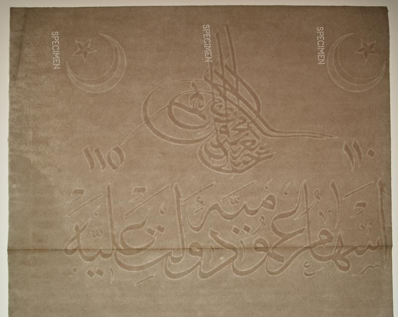 Ottoman watermark